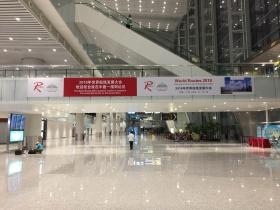 机场广告安装
